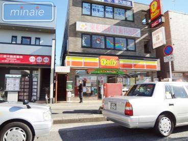 デイリーヤマザキ東船橋駅北口店の画像1