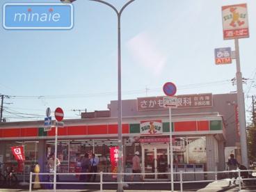 サンクス東船橋駅南口店の画像1