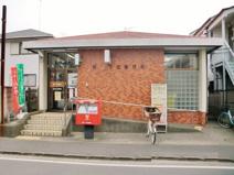 新松戸北郵便局