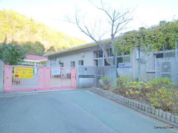 中山五月台幼稚園の画像1