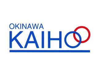 沖縄海邦銀行 寄宮支店の画像1