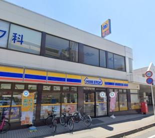 ミニストップ 塚田駅前店の画像1