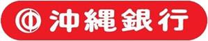 沖縄銀行 与儀支店の画像1