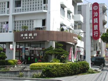 沖縄銀行 与儀支店の画像3