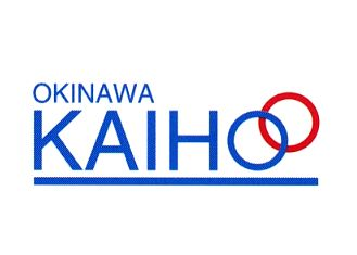 沖縄海邦銀行 小禄支店の画像
