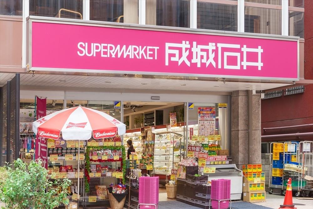 成城石井 富ヶ谷店の画像