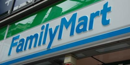 ファミリーマート久米西武門店の画像3