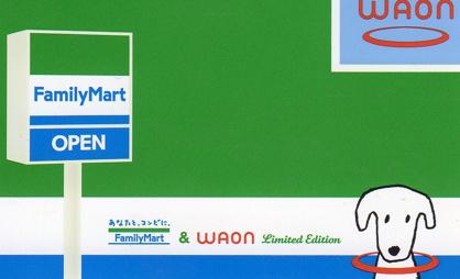 ファミリーマート久米西武門店の画像5