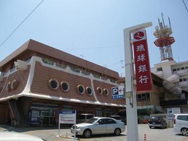 琉球銀行 古波蔵支店の画像5