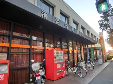 海老名郵便局の画像1