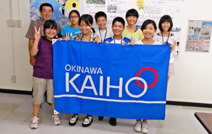 沖縄海邦銀行 汀良支店の画像4