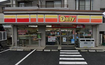 デイリーヤマザキ 船橋印内2丁目店の画像1
