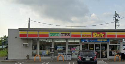 デイリーヤマザキ 習志野4丁目店の画像1