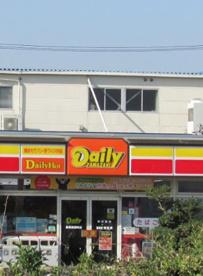デイリーヤマザキ 船橋高瀬町店の画像1