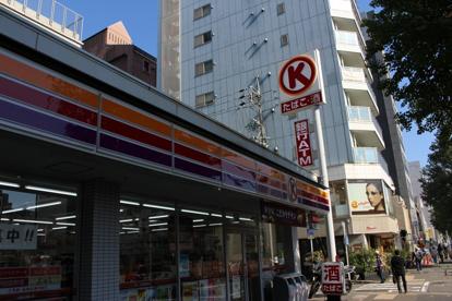 サークルK葵一丁目店の画像1