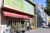 Aoi Cafe