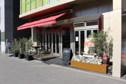 Aoi Cafeの画像2
