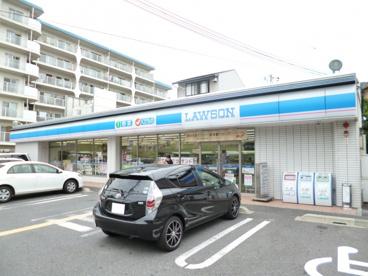 ローソン山科四ノ宮店の画像1