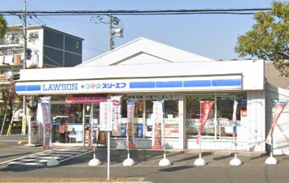 LAWSON + スリーエフ 船橋北本町店の画像1