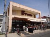 フレスコ 小倉店