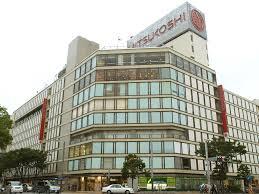 名古屋三越栄店の画像3