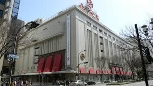 松坂屋名古屋店の画像2