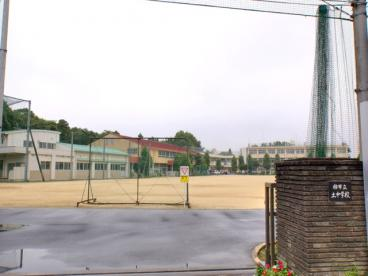 柏市立土中学校の画像1