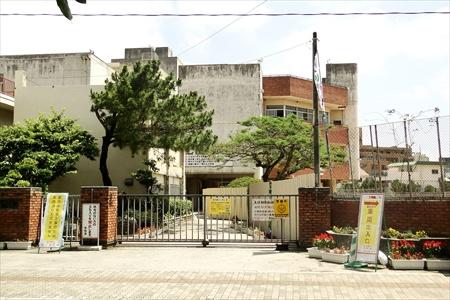 那覇市立真和志中学校の画像
