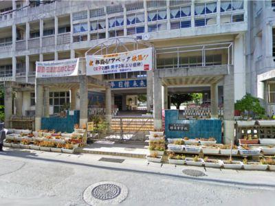 那覇市立那覇中学校の画像