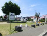 前田はまなす公園
