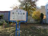 前田ほたる公園
