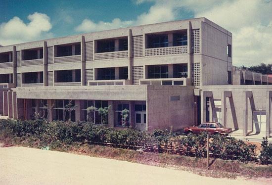 那覇市立金城中学校の画像