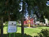 曙ナナカマド公園
