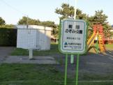 前田のぞみ公園