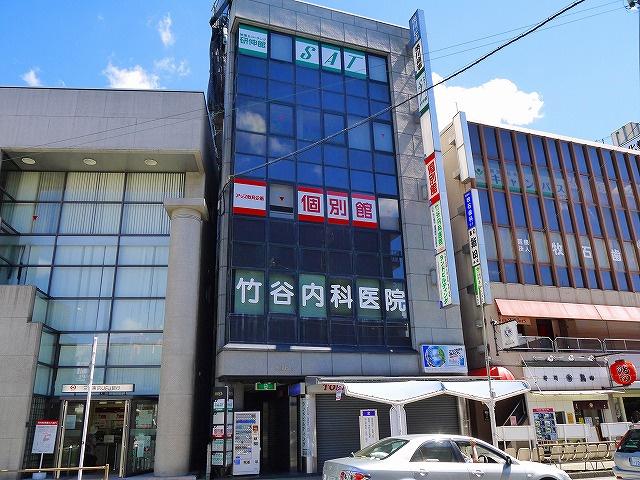 竹谷内科医院の画像