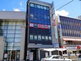 竹谷内科医院