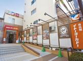 ザ・ダイソー 食品館イトーヨーカドー早稲田店