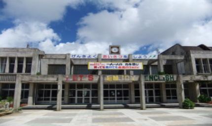 那覇市立 金城小学校の画像