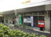 新宿戸山郵便局