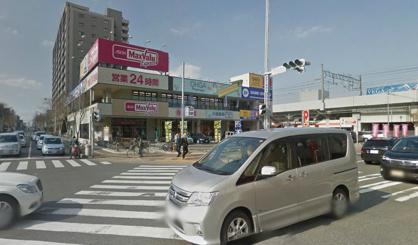 マックスバリュー姪浜駅前店の画像1