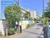 鎌ケ谷市立 道野辺小学校