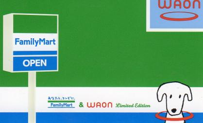 ファミリーマート寒川店の画像5