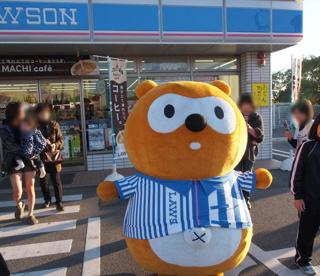 ローソン 那覇開南バス停前の画像4