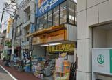 マツモトキヨシ井荻駅前店