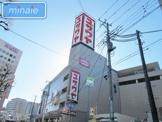 ユザワヤ津田沼店