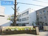 習志野市立 屋敷小学校