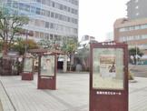 船橋市民文化ホール