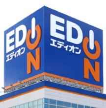 エディオン しおざきシティ店の画像1