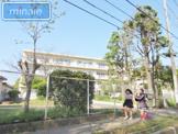 習志野市立 実籾小学校