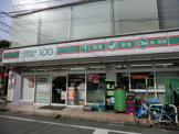 ローソン南林間駅前店